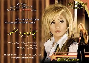 Leila Forouhar & Mansour - RadioJavan.com
