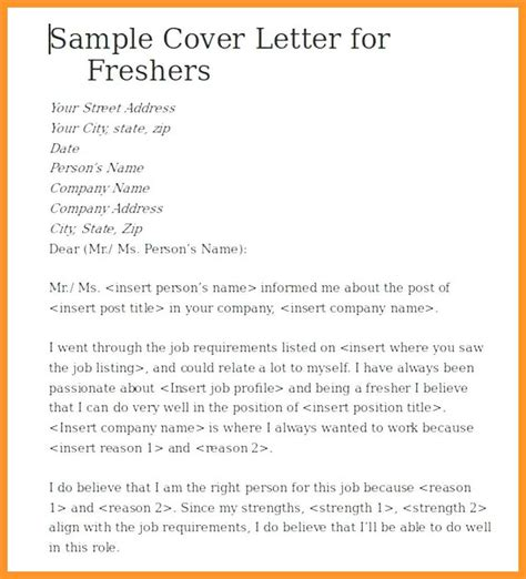software developer cover letter samples loginnelkrivercom