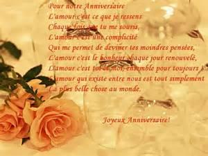 anniversaire de mariage texte pour souhaiter anniversaire de mariage anniversaire de mariage