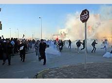 يوم الغضب البحرين ويكيبيديا، الموسوعة الحرة