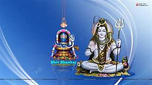 Shiv Shankar Wallpaper HD Full Size 1080p Download