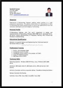 basic resume outline objective free resume templates standard format download sles for 79 glamorous