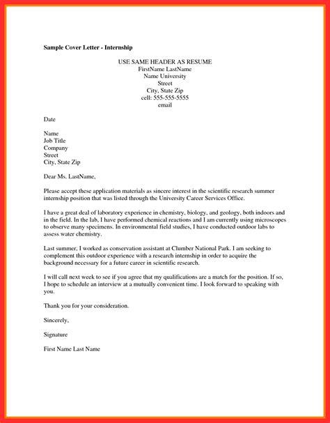 cover letter header cover letter heading resume format