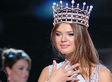 quot міс україна 2009 quot видали ополіскувачі для рота таблоid