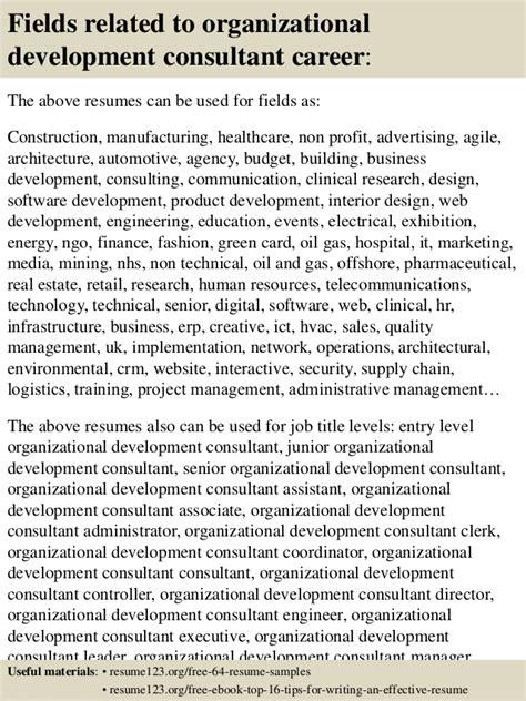 top  organizational development consultant resume samples