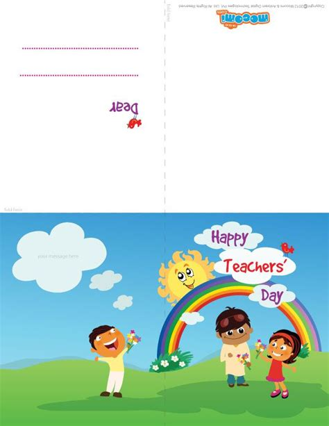 happy teachers day greeting cards  kids