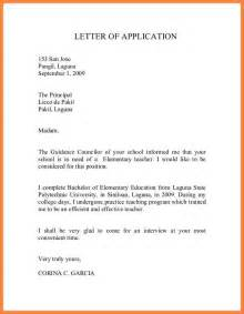 How To Make A Cover Letter For A Resume Exles 8 A Simple Application Letter Bussines 2017
