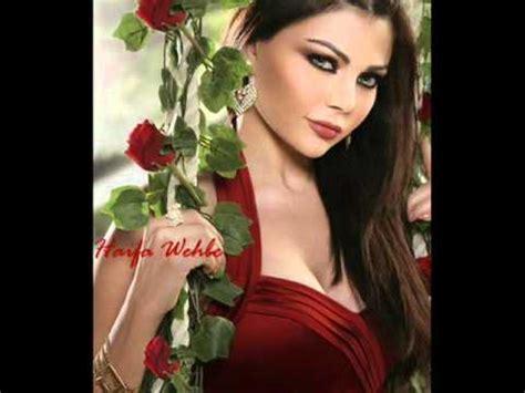 Haifa Wehbe Enta Tani   YouTube