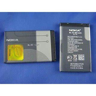 original nokia bl 4c battery