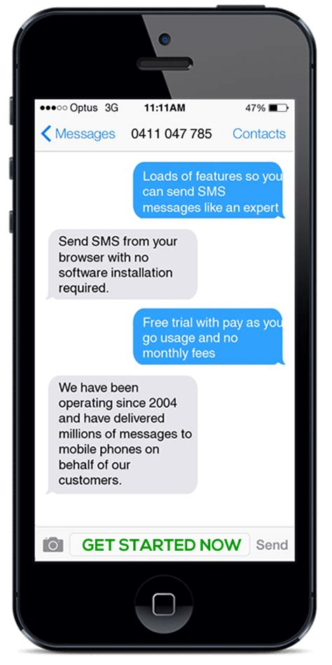 Free Mobile Text Message by Text Message Screen
