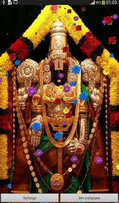 lord venkateswara tirupati balaji hd wallpapers  pc