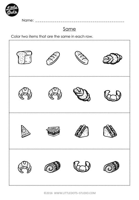 free same and different worksheet for pre k free pre k