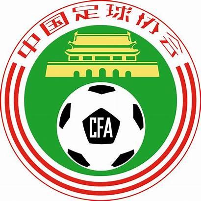 Football Association Logos Chinese