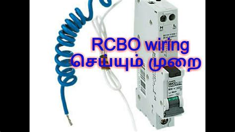 rcbo wiring diagram somurich