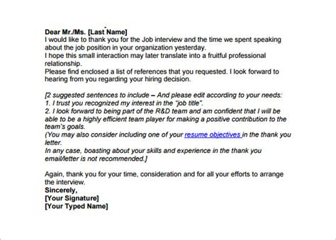 thank you email after phone 7 free sle