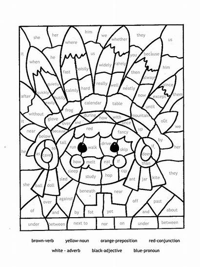 Mosaic Coloring Pages Paint Numbers Number Christmas