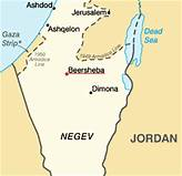 Last Bing Queries & Pictures for Negev Desert Location