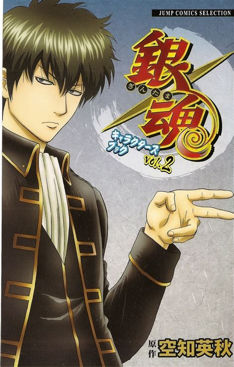 hijikata toshiro gintama photo  fanpop