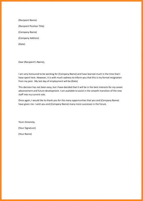 job application email template shatterlioninfo