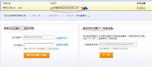 Abrechnung Online Pay Ag :  ~ Themetempest.com Abrechnung