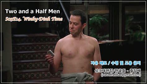 Two And A Half Men 한글 자막 제작 전체 카테고리의 글 목록