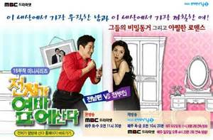 wife lives  door korean drama