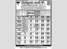 Venkatrama Co 2016 December Telugu Calendar Festivals