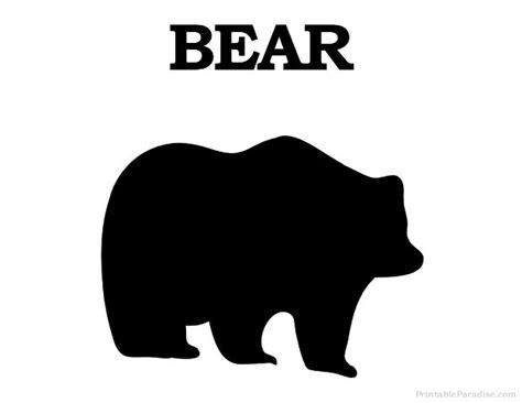 printable bear silhouette print  bear silhouette