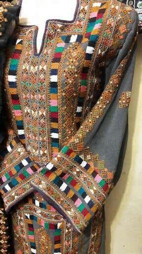 balochi dresses images  pinterest balochi dress