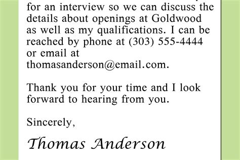 letter  employment inquiry sample top essay writing