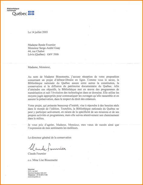 modele lettre resiliation salle de sport exemple lettre de r 233 siliation salle de sport kf79