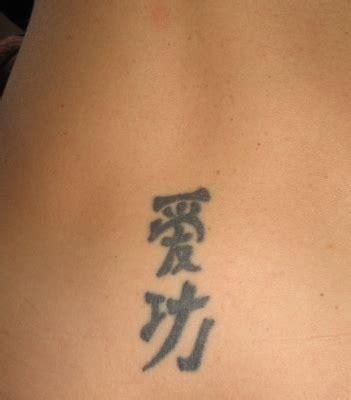 Tatouage Femme Phrase Bas Du Dos Tattoo Art