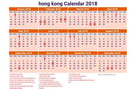 calendar hong kong calendar