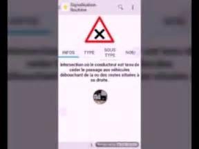 Intersection Code De La Route : code de la route les panneaux d 39 intersection et de priorit youtube ~ Medecine-chirurgie-esthetiques.com Avis de Voitures