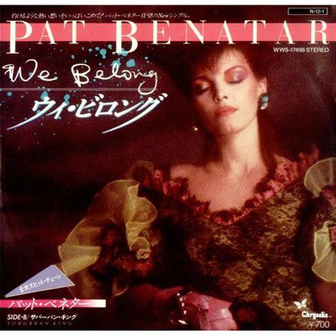 pat benatar we belong japanese 7 quot vinyl single 7 inch record 425790