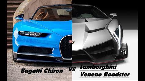 Lamborghini Vs Price by Bugatti Chiron Vs Lamborghini Veneno Price Top Speed
