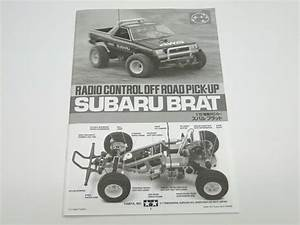 New Tamiya Brat Manual Parts Guide Tb0
