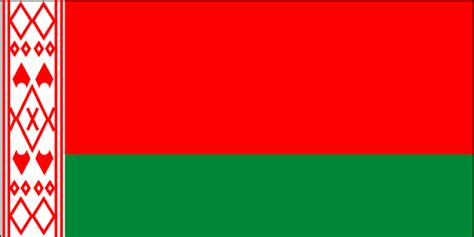 cia  world factbook  flag  belarus