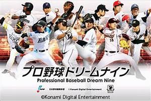 Nippon Professional Baseball Teams Seasons