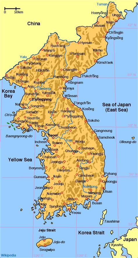 korea wikimedia commons