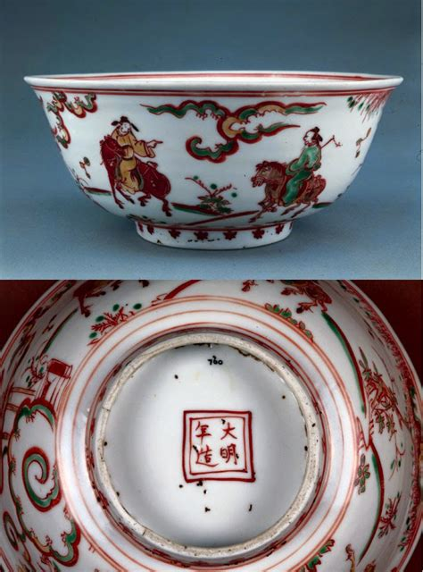 Ming Dynasty Marks On Vases by Ming Qing Period Marks