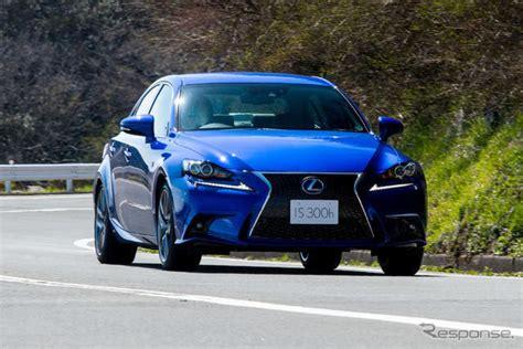 lexus is blue lexus is 300h f sport in ultra blue