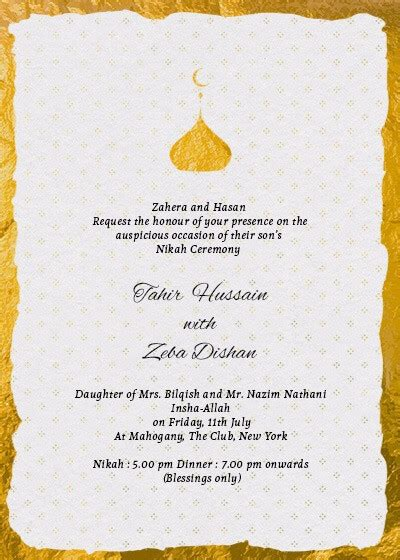 inytes  invitations  indian parties