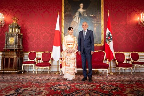 Visit of Japanese Princess Kako to Austria - Vindobona.org ...