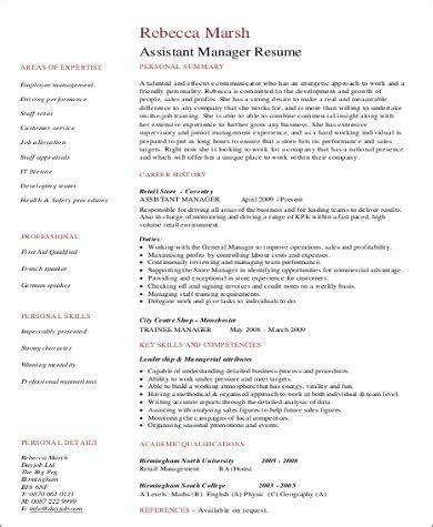 retail resume  samples  ms word