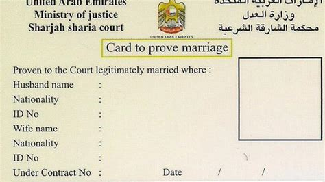 sharjah starts issuing marriage cards  national