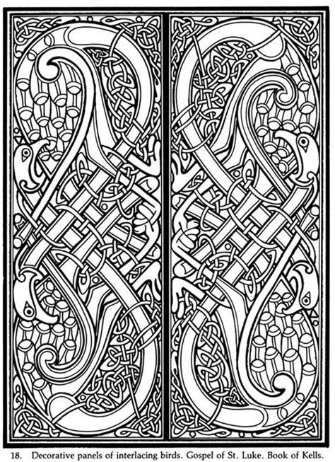 Decorative panels of interlacing birds - Gospel of St. Luke, Book of Kells | Book of kells