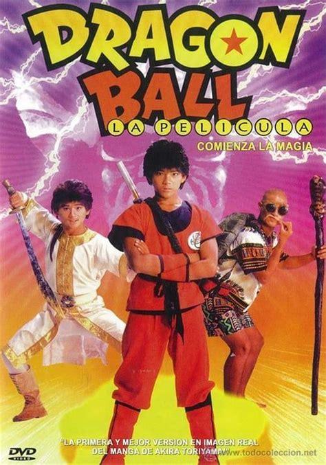muryo de miru dragon ball  magic begins