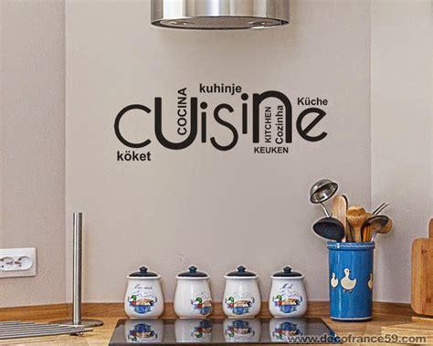 stickers cuisine design decofrance59 vente en ligne de stickers muraux