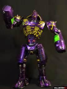 Real Steel Noisy Boy Toy